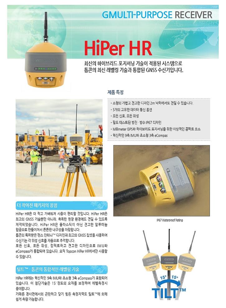 HR 상세설명 1.jpg